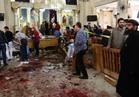 نقل 17 مصابا بحادث تفجير كنيسة طنطا إلى مستشفيات عسكرية بالقاهرة