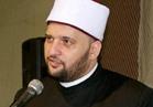 «الخارجية» تنشر مقالًا لمستشار المفتي بالإنجليزية عن الحوادث الإرهابية الأخيرة