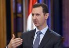 الأسد: الحرب السورية لا تنتهي في دير الزور