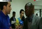 مدرب كمبالا سيتي: أمتلك الحظوظ الكبيرة للتأهل للأدوار النهائية بالكونفيدرالية | فيديو