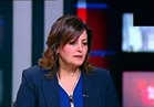 بالفيديو .. محرز : مشكلة صناعة الدواجن في مصر ينقصها التسويق  الجيد