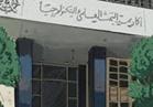 150 طفلا يتيما في ضيافة أكاديمية البحث العلمي