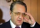 روسيا: سنواصل التعاون مع كردستان العراق بالتنسيق مع بغداد