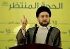 """التحالف الوطني العراقي: المنطقة لن تقبل استفتاء كردستان بـ""""القوة"""""""