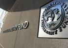 مديرة صندوق النقد الدولي يمكننا التعاون مع ترامب لتحسين التجارة العالمية