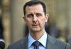 """الأسد:  أثق أن مصدر أسلحة الإرهابيين هو """"تركيا"""""""