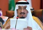 العاهل السعودي يوقف صحفيا عن العمل لمغالاته في مدحه