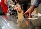 بدء عمليات التصويت على التعديلات الدستورية في موريتانيا