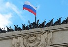 """""""الدفاع الروسية"""": تحرير 98% من الأراضي التي تسيطر عليها """"داعش"""" بسوريا"""