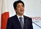 مجلس النواب الياباني يٌعيد انتخاب شينزو آبي رئيسا للوزراء