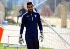 تأكد غياب الشناوي عن مباراة دجلة رغم تحسن حالته