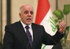 العبادي: الدعوة لزيارة فرنسا لا علاقة لها بأزمة استفتاء الأكراد