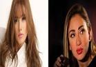 بدء استئناف ريهام سعيد على حبسها 6 أشهر بتهمة سب زينة