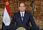 السيسي يصل فيتنام في أول زيارة لرئيس مصري