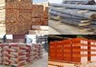 ننشر أسعار مواد البناء مع منتصف تعاملات السبت