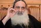 الأنبا بولا: مصر ستنتصر على الإرهاب بزرع ثقافة السلام