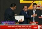 بالفيديو .. السيسي يكرم «الأخبار برايل»