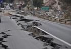 زلزال بقوة 7.2 قبالة جزيرة مينداناو الفلبينية