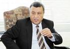 فيديو .. وزير البترول الأسبق: مصر تمتلك أكبر حقل غاز في البحر المتوسط