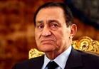 تأجيل استشكال مبارك علي قرار الحجز على أموالة لـ 27 أبريل الجاري