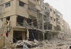 مصادر سورية: تجدد القصف العنيف على الأحياء السكنية بريف دمشق