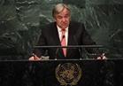 الأمين العام للأمم المتحدة يؤكد الالتزام الكامل بحل الدولتين