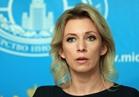 الخارجية الروسية: موسكو تدين بشدة تفجير كابول