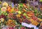 ثبات أسعار الفاكهة في سوق العبور