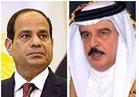 ملك البحرين يعزي السيسي في تفجيري طنطا والإسكندرية
