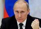 بوتين يأمل في أن تتاح لترامب فرصة إقامة اتصالات مع روسيا