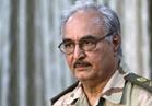 حفتر يتوقع نجاح المبعوث الأممي الجديد لليبيا