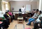ثقافة القرية تحتفل بختام البرامج التدريبية للعاملين