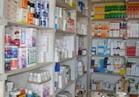 «الصحة»: زيادة أسعار مناقصات «الوزارة» للأدوية دون المساس بالمواطن