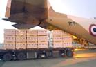 مصر ترسل مساعدات طبية وغذائية إلى الصومال