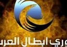 ستاد القاهرة يستضيف مبارايات البطولة العربية باستثناء الاهلى والزمالك