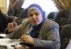 فيديو.. برلمانية: غير الخاضعين للخدمة المدنية سيحصلون على العلاوة بمرتب مايو