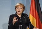 ألمانيا : نأمل في اتفاق تجارة حرة بين دول الخليج والاتحاد الأوربي