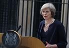 بريطانيا واليابان تتعهدان بالتعاون للتصدي لتهديد كوريا الشمالية