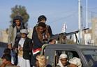 مليشيات الحوثي تطلق النار علي تظاهرة نسائية في صنعاء