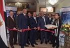 افتتاح ملتقى التعليم العالي المصري في الكويت