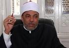 فيديو| رئيس القطاع الديني بالأوقاف يكشف سبب إيقاف عبدالله رشدي