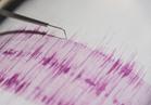 زلزال بقوة 6.1 يضرب نيوزيلندا