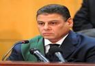 بدء جلسة محاكمة المتهمين بـ«قتل ميادة أشرف»