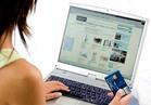 إطلاق حملة توعية للتسوق الآمن عبر الإنترنت