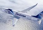 مصادر: مصر للطيران نظمت 1124 رحلة لنقل 223 ألف معتمر حتى الآن