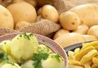 «البطاطس» بريئة من البدانة