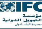 تعاون بين مؤسسة التمويل الدولية وشركائها في التنمية لتمكين المرأة المصرية