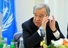 الأمين العام للأمم المتحدة يعين منسقة أممية جديدة للبنان