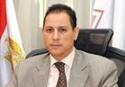عمران: البورصة المصرية ربحت 366 مليار جنيه في 4 سنوات