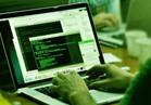 مواقع سعودية تتعرض لهجمة إلكترونية شرسة